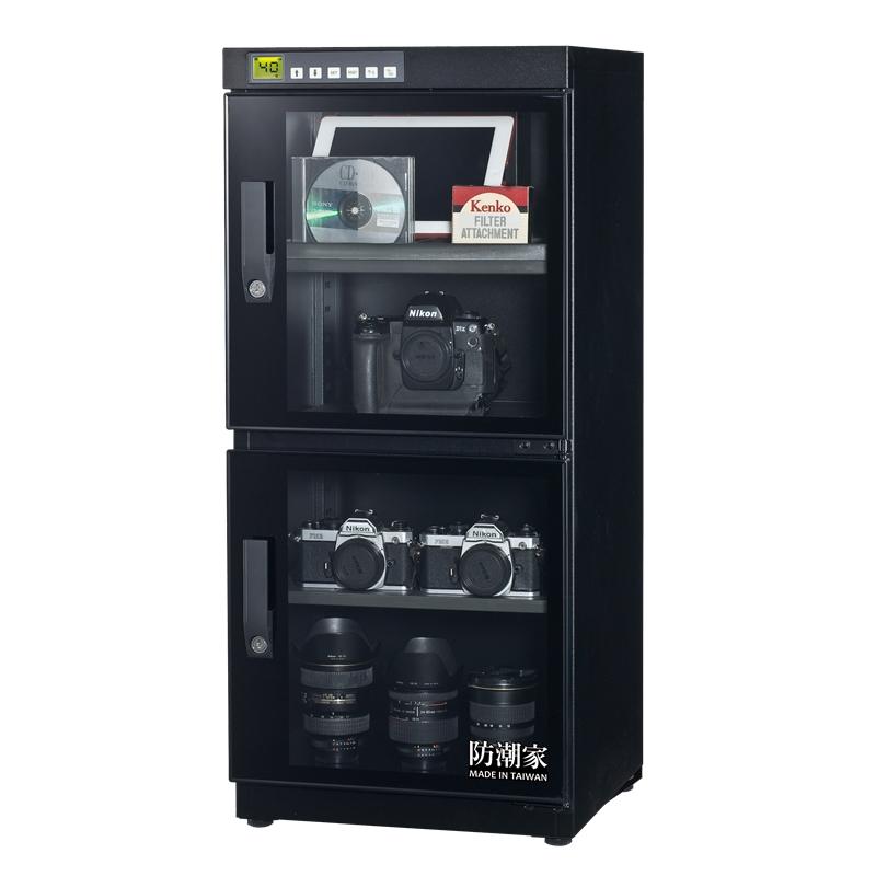 FD-126A Digital dry cabinet