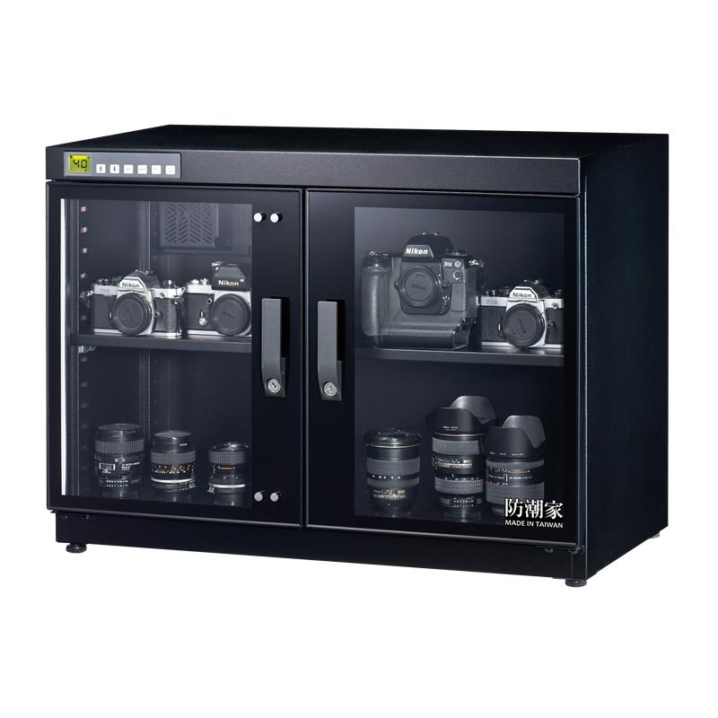 FD-150W Digital dry cabinet