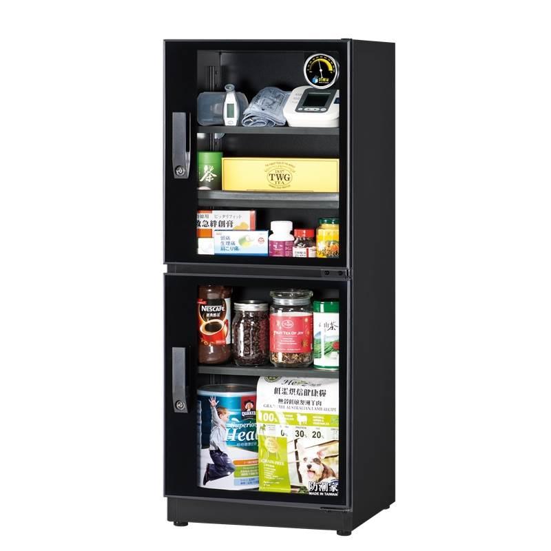 FD-145C Auto Dry cabinet