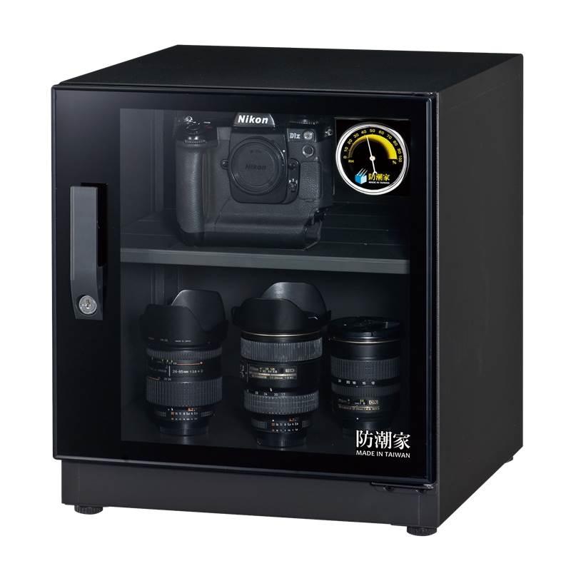 FD-60C Auto Dry Box for cameras