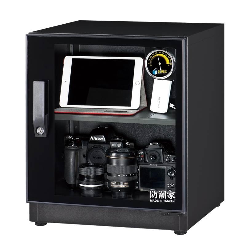 FD-62C Auto Dry Box for cameras
